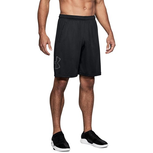 Under Armour shorts herre